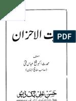 Bait-Ul-Hazan by Sheikh Abbas Qummi -Bibi Fatima