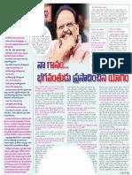 Balu Interview