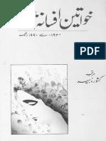 خواتین افسانہ نگار - کشور ناھید