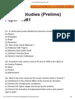General Studies (Prelims) Paper- 1981
