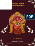 AM001 - prarambhastabakam