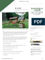 TABARA RE-START - Hranatate.pdf