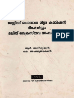 Justice Ramganatha Commission Reportum Dalit Kraisthava Samvaranavum