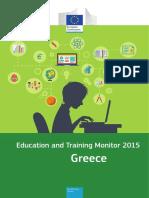 Εκπαίδευση και κατάρτιση, Ελλάδα 2015