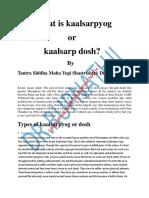 KalasarpYoga.PDF