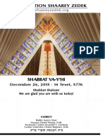 December 26, 2015 Shabbat Card