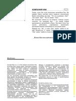 vnx.su-Cerato-2008.pdf