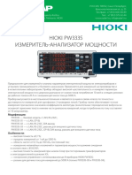 Hioki Pw3335 Rus
