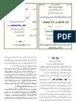 Radd Dast O Gareban-Deobandi/wahabi Jang o Jadal by Mufti Akhtar Raza Misbahi