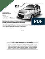 vnx.su-matrix-2008.pdf