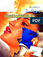 Jasoosi Feb 2013 Pdfbooksfree.pk