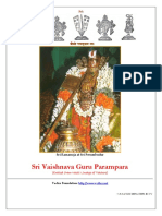 SriVaishnava Aacharya Thaniyan