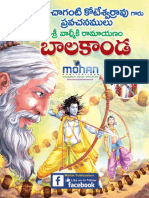 Balakanda - Sri Chaganti Koteshwar Rao
