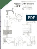 Pegasus y Unicornio (Fumiaki Kawahata)