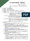 091EF00C-2279-A34B-2E80-F927D475696C