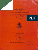 Catuhstavah Of Acarya Nagarjuna - CBHTE.pdf
