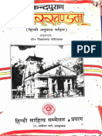 Skanda Purana Kedara Khanda - Shivananda Nautiyal_Part1.pdf