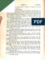 Vishuddhi Marg I - Bhikshu Dharma Rakshit_Part2.pdf