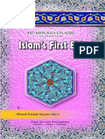 Islaam-s-First-Eid.