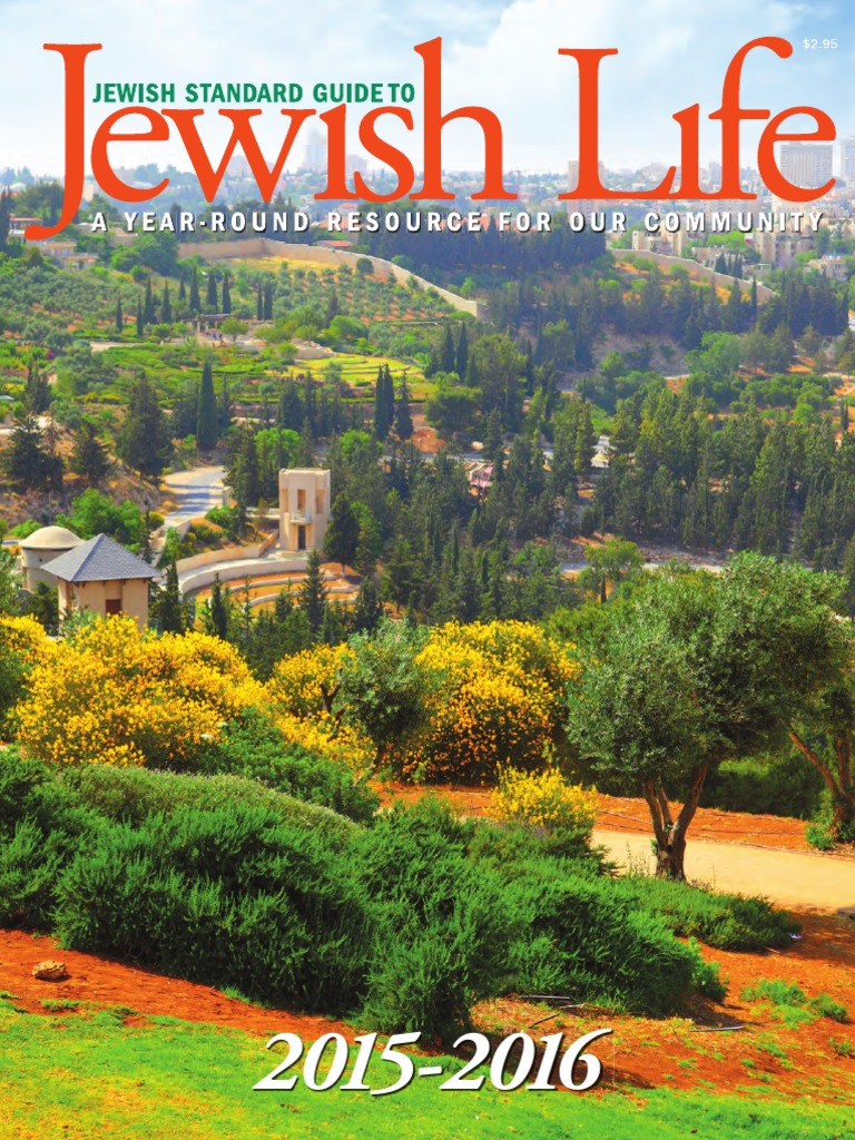 Jewish Standard Guide to Jewish Life 2015 | Religious