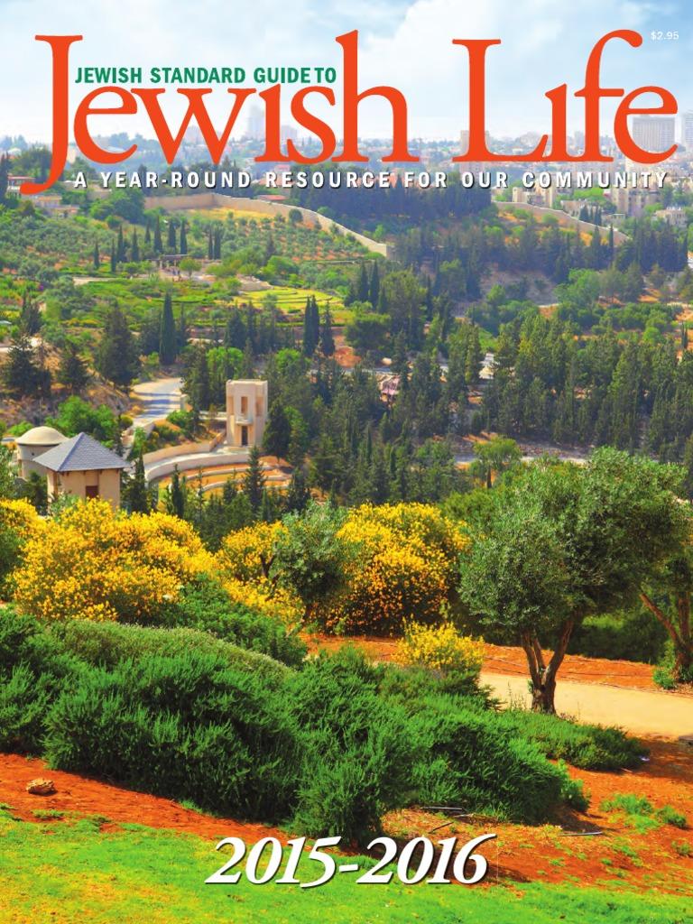 Jewish Standard Guide to Jewish Life 2015 | Jews And Judaism