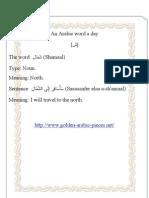 An Arabic Word a Day531
