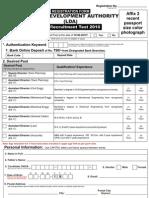 LDA Form 25-04-2010
