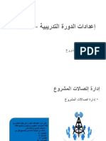 Lecture 7-Pmbok 5th -Translation(1)