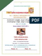 SRIVAISHNAVISM-10-07-2011.