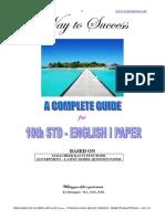 English I Paperkc
