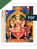 Mangal Telugu