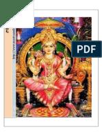 Gowri Telugu