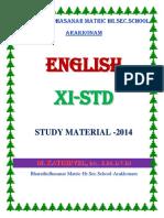 11th_std_english_notes_of_lesson pdf | Shylock | Nature