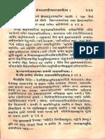 Bhagavata Gita with Shankaranandi Vyakhya 1934 - Nirnaya Sagar Press_Part2.pdf