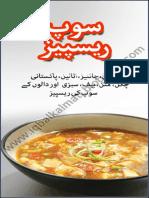 Soup R U