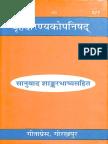 Brihadaranyak Upanishad - Gita Press Gorakhpur_Part1.pdf