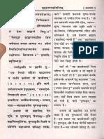 Brihadaranyak Upanishad - Gita Press Gorakhpur_Part4.pdf