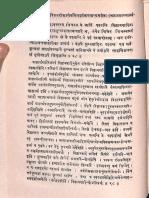 Mandukya Upanishad of Atharva Veda with Gaudpada Karika No 10 1910 - Anand Ashram Series_Part2.pdf
