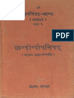 Upanishad Bhashya of Shankar on Chandogya Upanishad Vol III  - Gita Press Gorakhpur_Part1.pdf