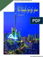 249462737 Safar Nama Toronto Canada Iqbalkalmati Blogspot Com