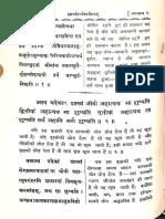 Upanishad Bhashya of Shankar on Chandogya Upanishad Vol III  - Gita Press Gorakhpur_Part3.pdf