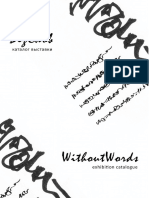 Without Words - Exhibition Catalogue