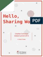 Hello, Sharing World! Creative Commons Global Summit 2015 in Seoul, Korea (English)