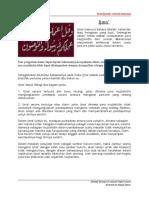 Kitab al-wajiz fi usulil fiqhil Islami