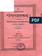 Shringar Shatak with Krishna Shastri TIka - Nirnaya Sagar Press.pdf