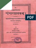 Shringar Shatak with Krishna Shastri TIka - Nirnaya Sagar Press.pdf