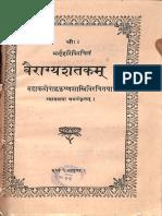 Vairagya Shatak with Krishna Shastri TIka - Nirnaya Sagar Press.pdf