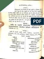Chhandogya Upanishad Defective Scanning 1923 - Rai Bahadur Zalim Singh_Part2.pdf