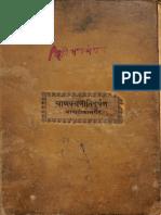 Chanakya Neeti Darpan 1905 - Khemraj Publishers.pdf