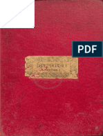 Shiva Svarodaya with Hindi Translation 1899 - Khemraj Shri Krishna Das.pdf
